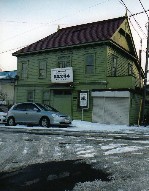 函館海産商同業組合事務所(建築家・関根要太郎作品研究)・・・・・その6_f0142606_2223997.jpg
