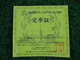 b0085008_21385180.jpg