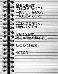 e0114015_190265.jpg