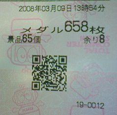 f0065228_20522622.jpg