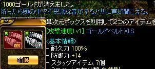 f0152131_9134582.jpg