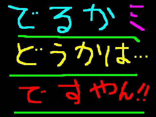 f0056935_1651561.jpg