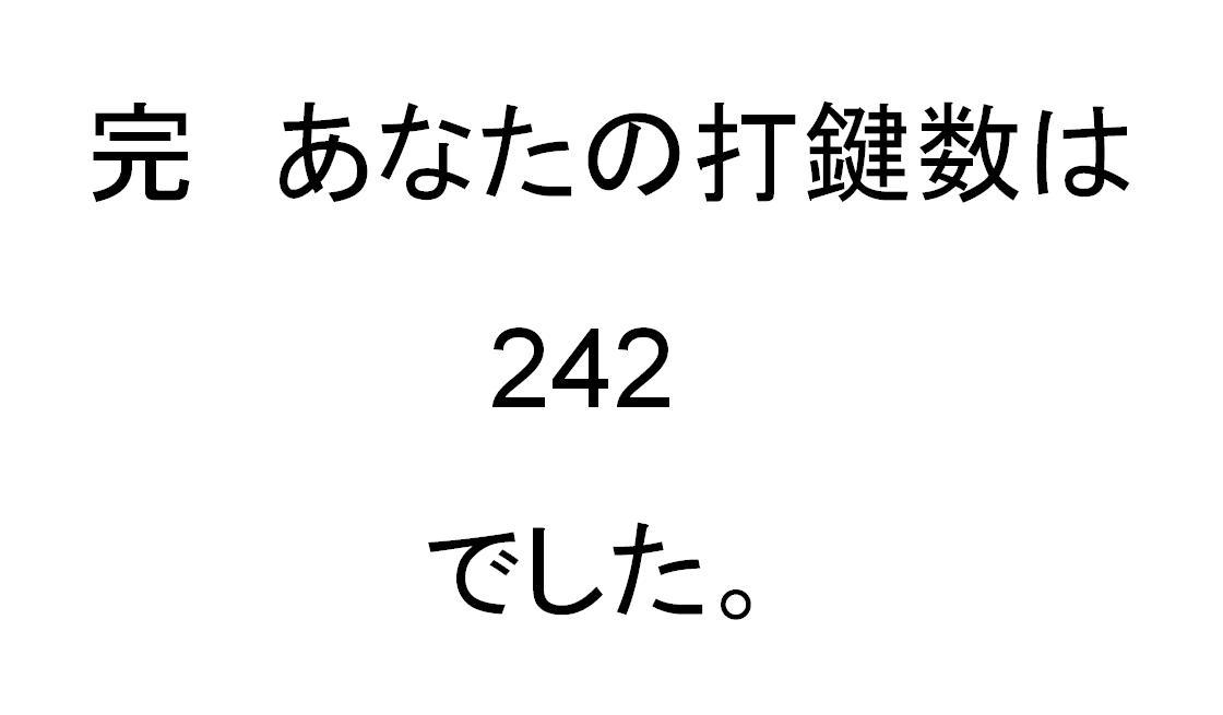 f0121146_3423652.jpg