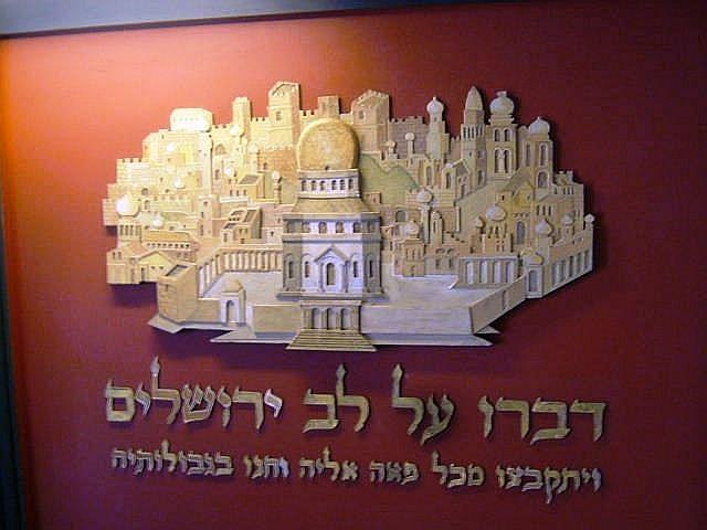 イスラエル紀行(62) ダビデの塔・博物館_c0011649_23353663.jpg