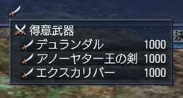 e0013553_17501821.jpg
