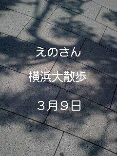 e0045856_19214143.jpg