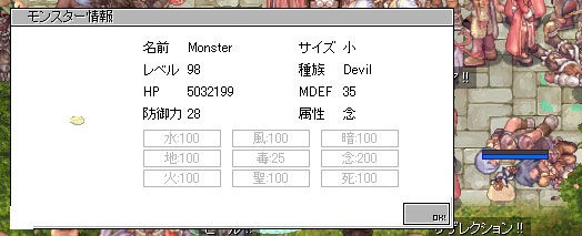 a0019167_6474487.jpg