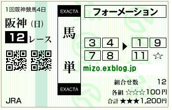 b0042567_16423149.jpg