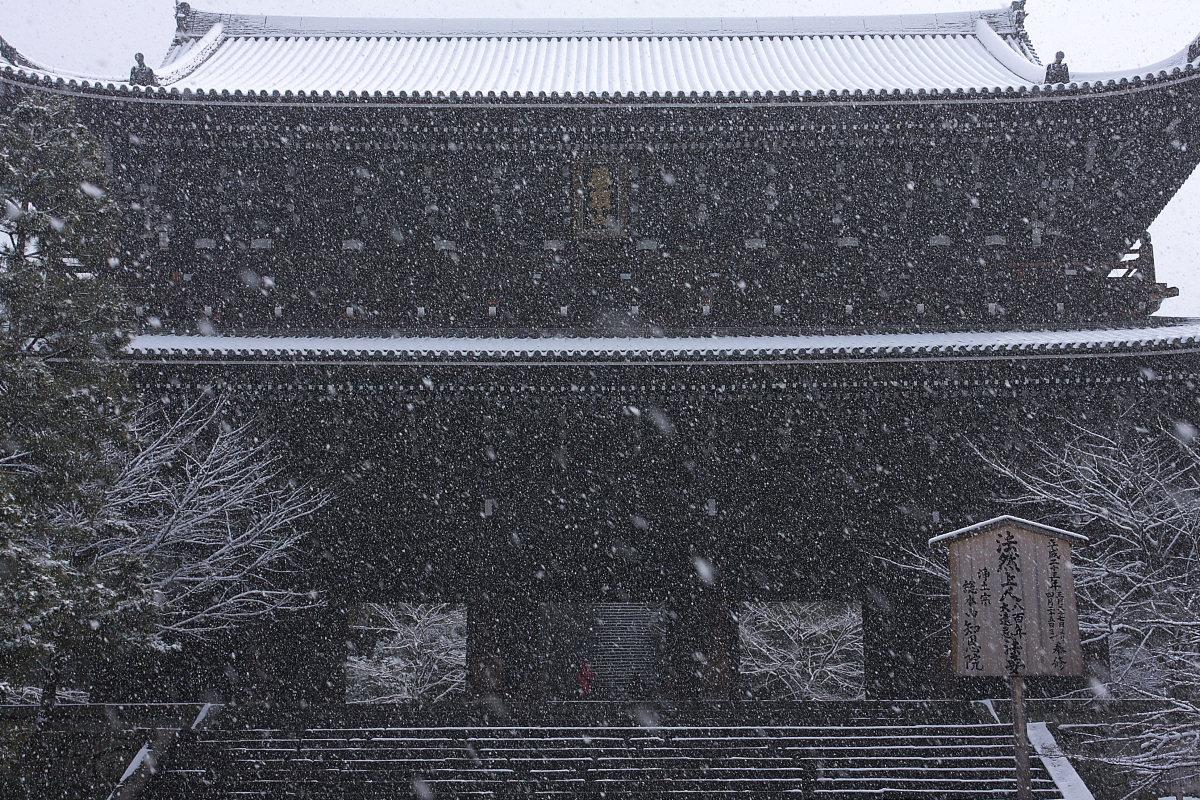 京都 雪景色 <東山> 11_f0021869_10541433.jpg