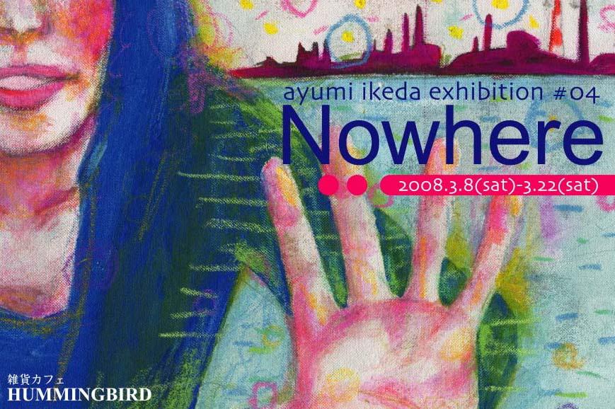 b0097871_0124238.jpg