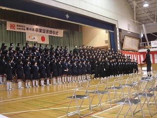 第40回大和中学校卒業証書授与式_f0019487_19163981.jpg