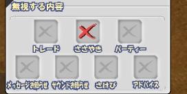 b0023589_202862.jpg