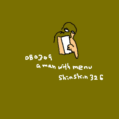 b0045292_131961.jpg