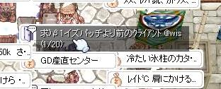 c0115497_1511930.jpg