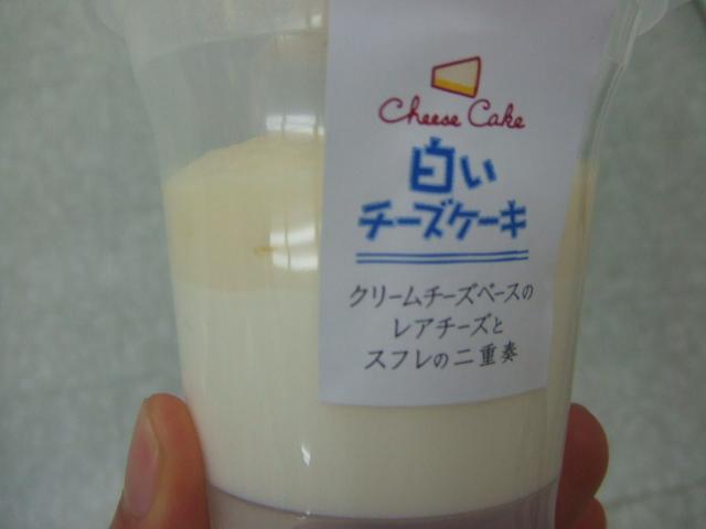 白いチーズケーキ_f0076001_21163334.jpg