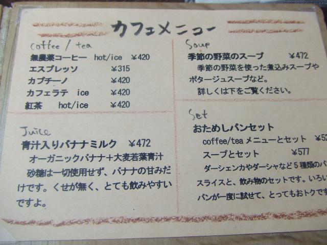 ダーシェンカ 幸田本店_f0076001_21225281.jpg