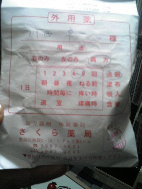 d0153504_20122160.jpg
