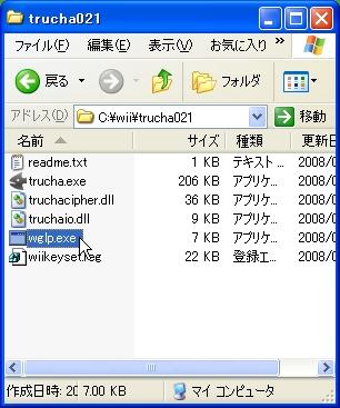 b0030122_201390.jpg