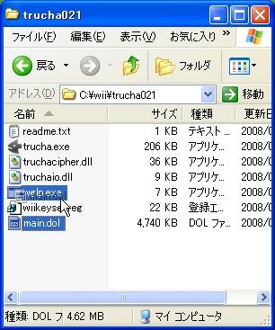 b0030122_221746.jpg