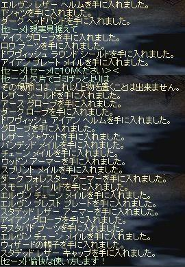 b0064226_1427309.jpg