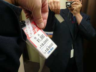 洋服の青山の1890円スーツ_b0054727_23413014.jpg
