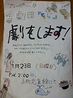 f0140927_18811.jpg
