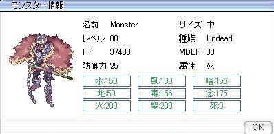 f0132029_1783835.jpg