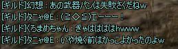 d0054830_2348437.jpg
