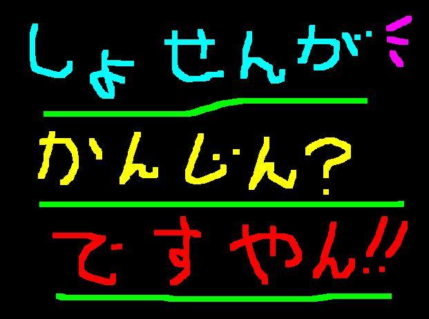 f0056935_20473265.jpg