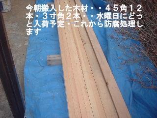 床工事・・4日目_f0031037_1851142.jpg