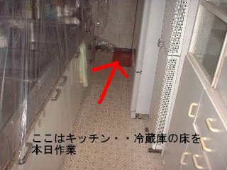 床工事・・4日目_f0031037_18515064.jpg