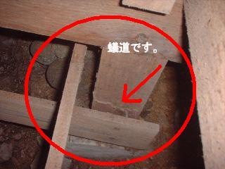 床工事・・4日目_f0031037_18523848.jpg