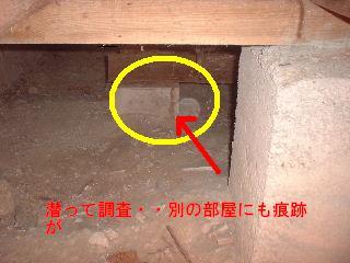 床工事・・4日目_f0031037_18533537.jpg