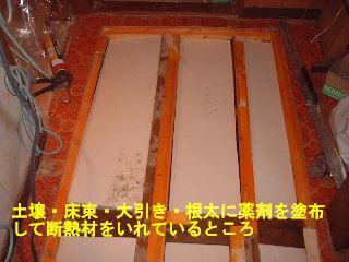 床工事・・4日目_f0031037_18541835.jpg