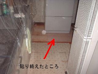 床工事・・4日目_f0031037_18545671.jpg