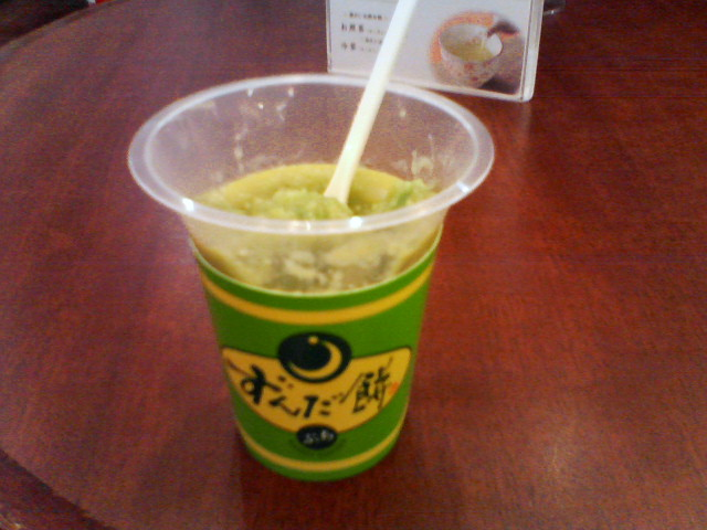 NY-TOKYO-SENDAI_f0137346_059379.jpg