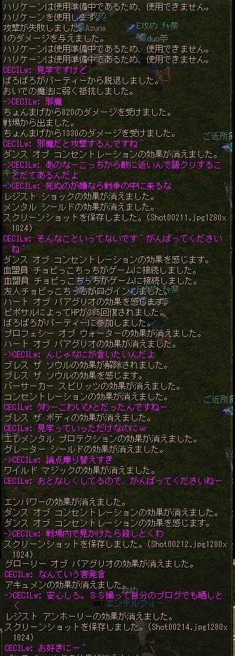 d0080448_728030.jpg
