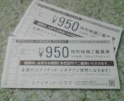 b0049549_2251627.jpg