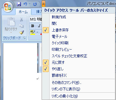 f0070279_236091.jpg