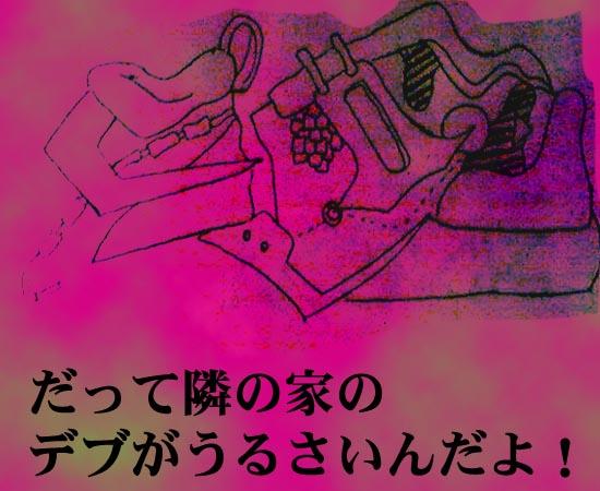 f0136780_1411163.jpg