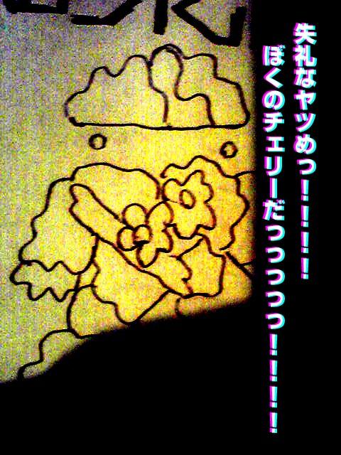 f0136780_1412678.jpg