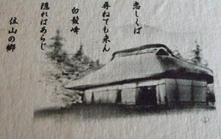 f0106190_19824.jpg