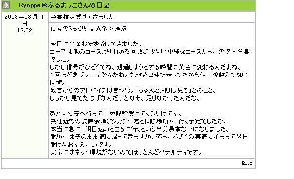 f0124204_17281464.jpg