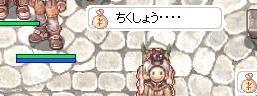 b0098610_17194832.jpg