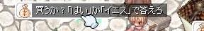 b0098610_1720251.jpg