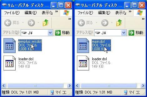 b0030122_11231025.jpg