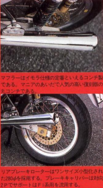 b0076232_6293182.jpg