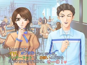 乙女ゲーム『フルハウスキス』まもなくイベント開催!_e0025035_2075090.jpg