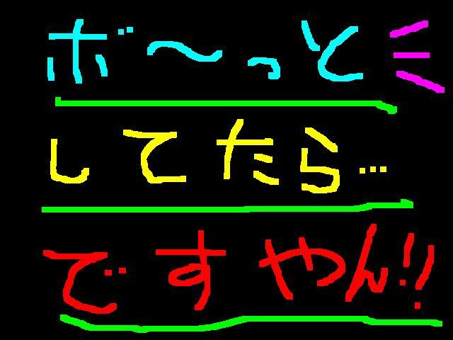 f0056935_2195557.jpg