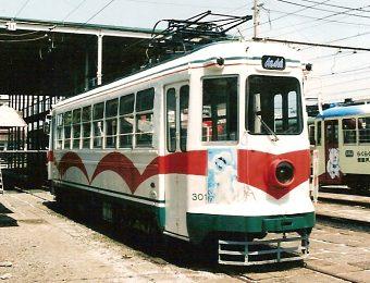 土佐電気鉄道 301_e0030537_23424469.jpg